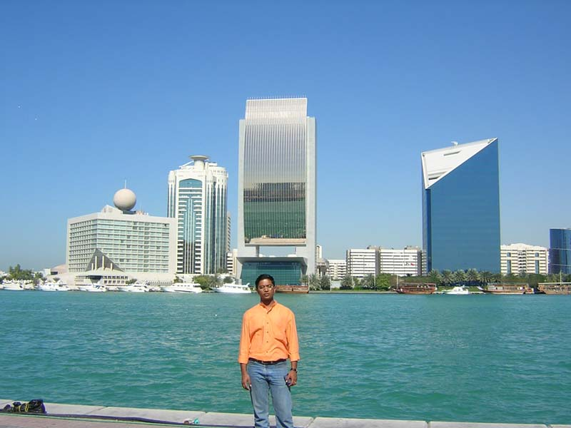 The Dubai National Bank In The Background
